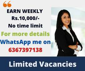 Opportunity for all. Simple and easy typing work. Only 20 vacancies