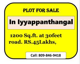 approved land sale