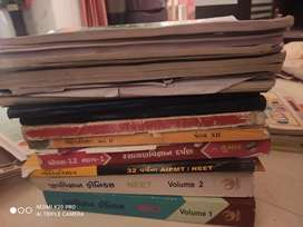 12 since old papers matirials  and neet bio phonix
