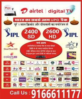 New IPL OFFERS On Airtel Settop Box New DTH Connection lowest price