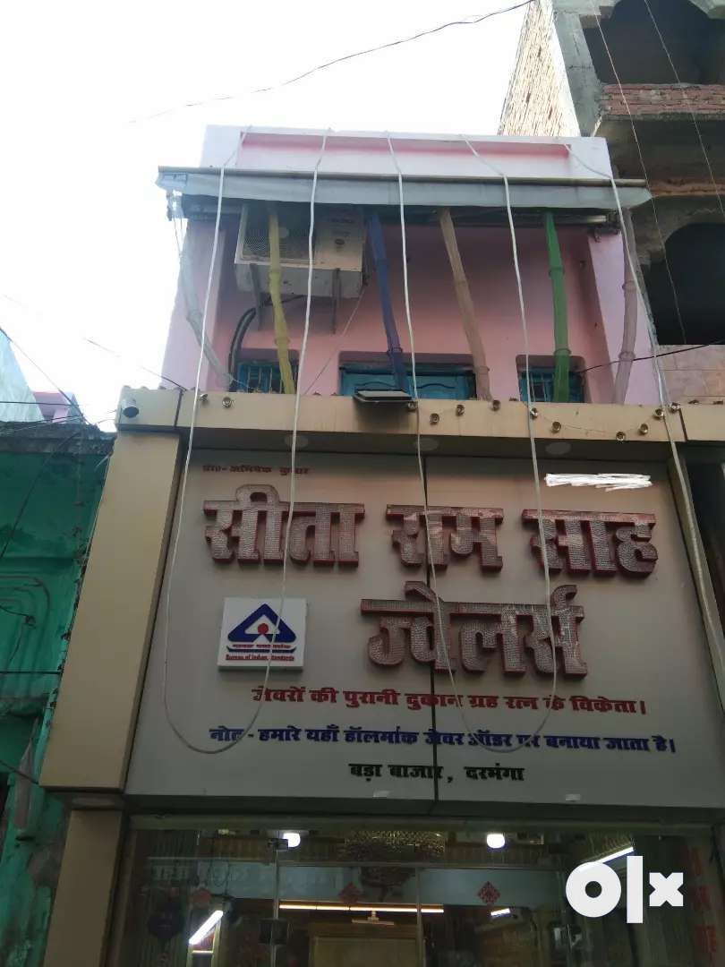 Shop for sale at bada bazar Darbhanga