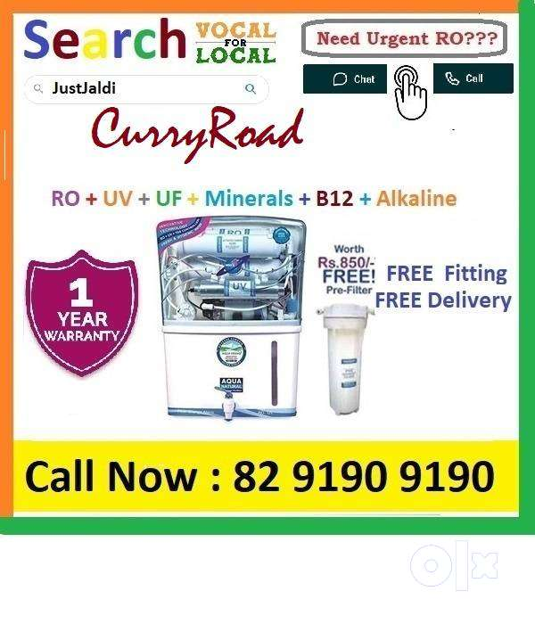 Curr19.3 AquaGrand RO Water Purifier Water Filter AC dth bed car TV Aq