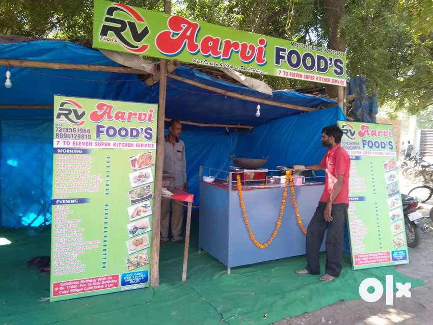 Food Counter 0
