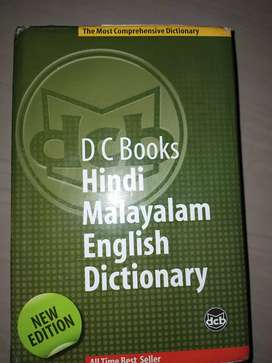 DC Books (Hindi,Malayalam,English Dictionary)