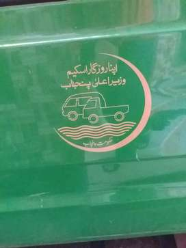 Carry bolan for rent in rahim yar khan
