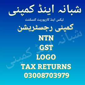 Tax Consultant, NTN, GST, Company Registration , NGOs, LOGO, FBR, SECP