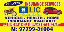 Insurence service