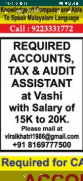 Accountant Required at Vashi who can able to travel in lockdown too