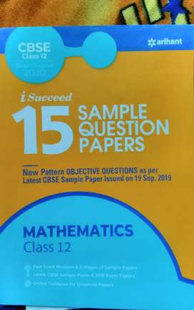 Arihant 12 Maths and Chemistry books 2020 edition