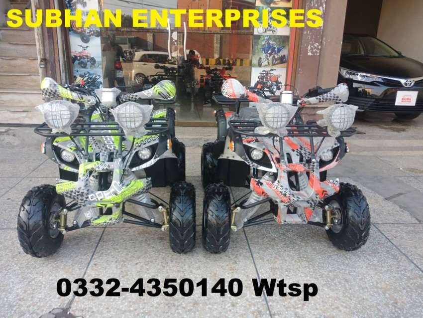 Latest 2021 High A + Quality Atv Quad 4 Wheel Bike Available At SUBHAN 0