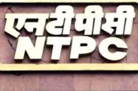 NTPC , Patratu, Jharkhand