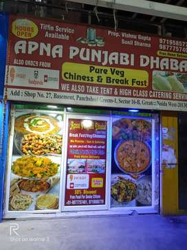 Urjent need only tandoor ceaf .only roti .nan or laccha lagana h .