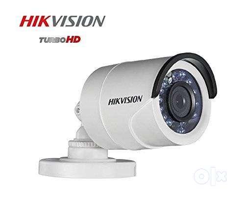 cctv camera installation companies in Lucknow 0
