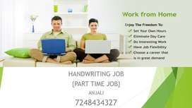 TYPING WORK ( WORK FROM HOME)