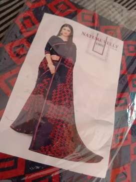 All new sari wholsale price 50 pics