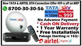 New TATASKY Airtel dth Tata sky binge+ 4k tata SD & HD