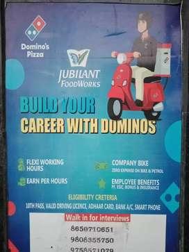 Job In Multinational company