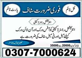 Best Opportunity/Online Job/Part Time/Home Base/ No Experiences requir