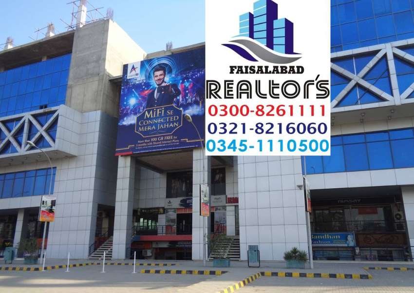 Rented 5 Storey Plaza Available For Sale At Kohinoor City 0