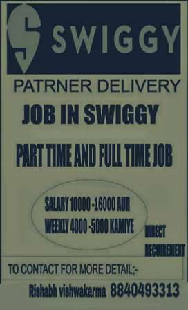 Swiggy delivery boy ...