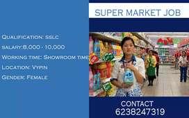 Super market job