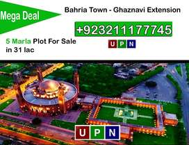 Plot For Sale In Bahria Town Ghaznavi Ext, Block Lahore, Multan Road