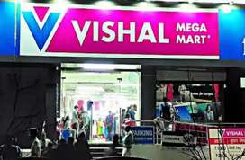 Data entry and back office executive required in Vishal mega mart
