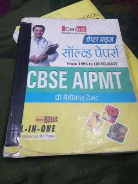 Cbse aipmt chapter wise solution