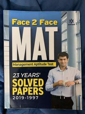 MAT book with Solved question papers