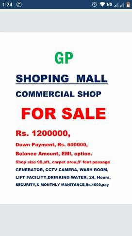 GP Shopping mall