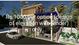 Home design at small rates