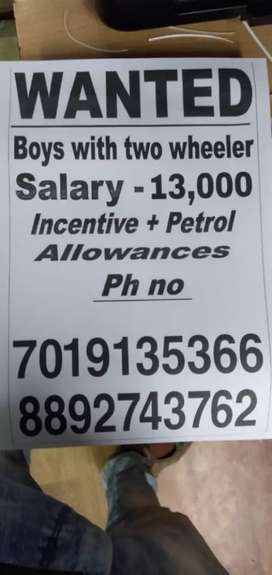 Gas mandatory checking