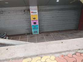 Collage road 850sq Shop Sell