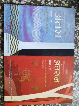(Hindi & English books + ULIKE sample paper & 10 year) for class 12th