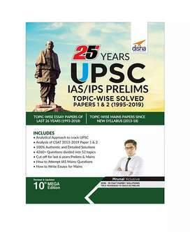 25 Years UPSC IAS/ IPS Prelims Topic-wise Solved Papers 1 & 2