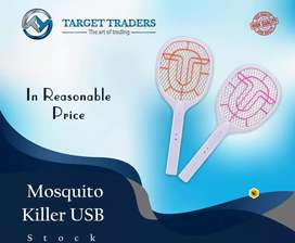 New USB Mosquito for sale
