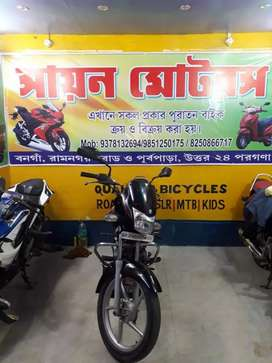 Good condition all tips bike sale