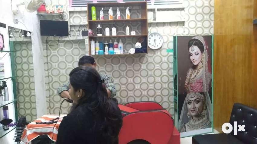 Beauty Salon 0