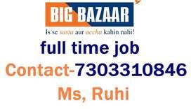 vacancy in Big bazaar full time job store keeper helper supervisor