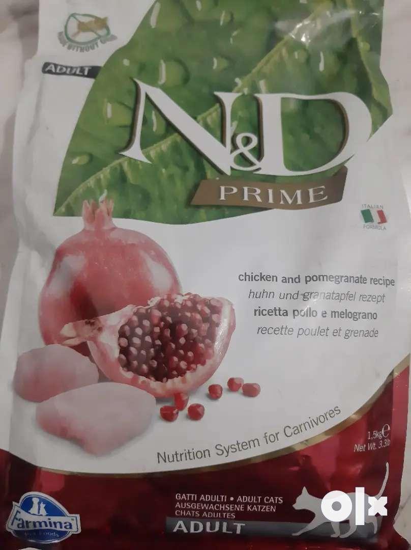Cat food (N&D)