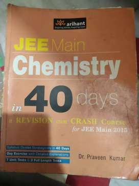 ARIHANT JEE MAIN CHEMISTRY IN 40 DAYS BY DR PRAVEEN KUMAR