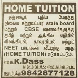 Home Tuition in Thanjavur