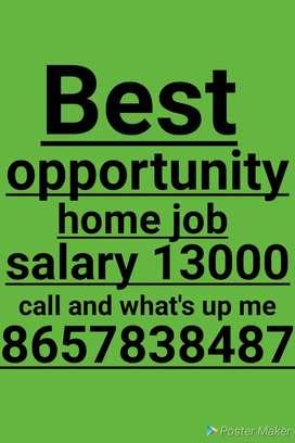 Simple hand writing work salary 13000