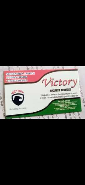 Security gard requirements beawar