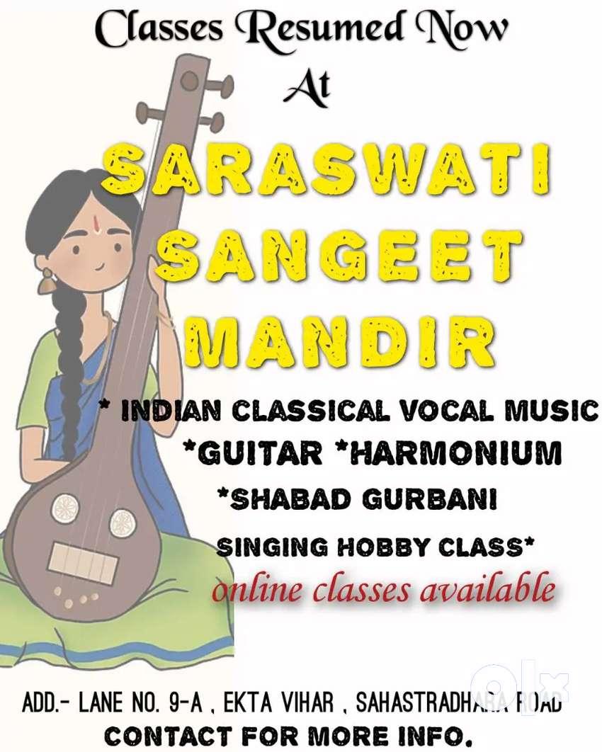 ONLINE Music classes :: SARASWATI SANGEET MANDIR