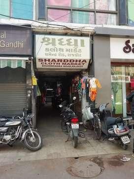 Shop at Dharmendra Road Rajkot