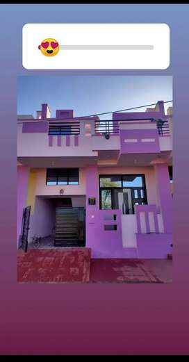 New house lena h. 20×40 to ho. Rajesteri ptta hona chiya. Loan lena h