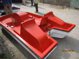 pedal boat with kids seat