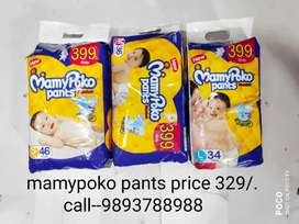 Mamy poko pants offer only 329/-