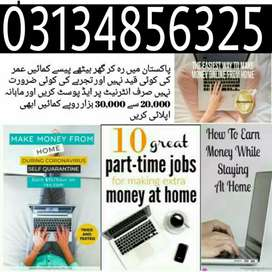 Golden opportunity to work Part time in International company work